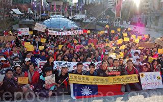 大學生溫哥華集會 聲援台灣反服貿