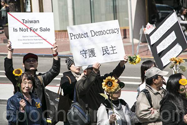 舊金山灣區的上百台灣人在著名的觀光地——聯合廣場舉行示威活動,聲援台灣學生反服貿運動。(曹景哲/大紀元)