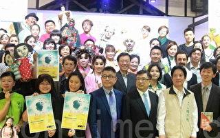 表演丰富生活 台南推多元艺术节