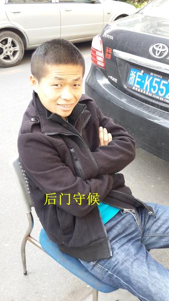 近日,当局对浙江民主党成员吕耿松的管控升级,其家周边都有便衣看守,出门有人跟踪,友人来访遭到盘问、追查。(知情者提供)