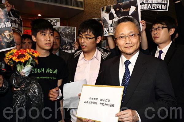 学联大约十名代表在台北经济文化办事处门外示威,要求台北政府停止暴力对待示威学生。(蔡雯文/大纪元)