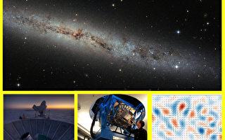 宇宙大發現 「暗能量」是宇宙膨脹證據