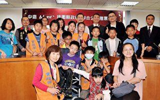 卢广仲演唱会门票捐给弱势青少年