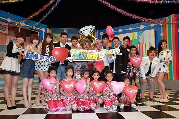 節目特別邀請陽婆婆加入團隊。(福斯國際電視網提供)