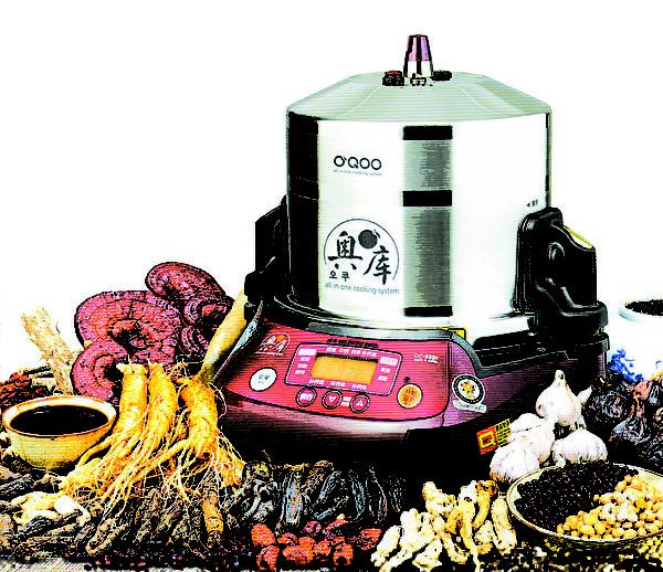 奧庫健康養生鍋。(圖:仁基實業提供)