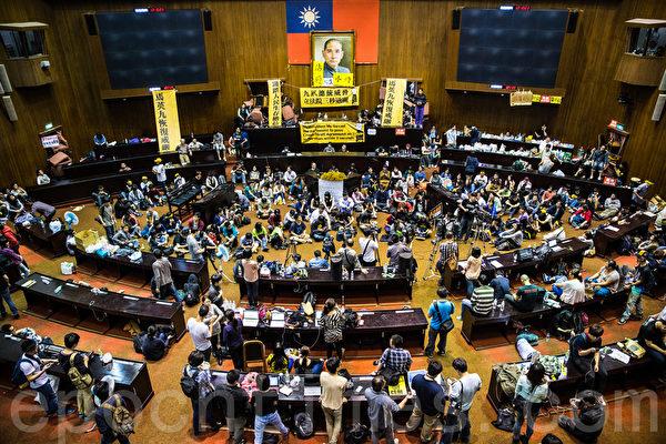 张真仁:从服务贸易协议谈台湾与中国