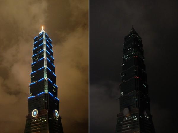 全球150個國家約7,000座城市,29日響應「地球一小時」(Earth Hour)熄燈活動。圖為台灣台北101大樓。(Sam Yeh/AFP)