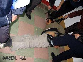 中共酷刑:電擊模擬圖。(《明慧網》)