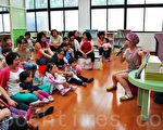 QQ姐姐說故事,小朋友與家長一起快樂互動。(陳文敏 /大紀元)