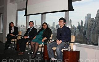 劉建(左二)參加了亞美聯盟3月27日的會議,討論了剛出版的「亞裔兒童狀態」報告。圖為主持人Kyung Yoon(左一)、 演講者Kevin Kang(右一)等。(王依瀾/大紀元)