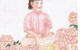 中華傳統畫家章翠英畫作。(作者提供)