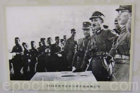 1934年,蒋中正在江西剿共。(大纪元)