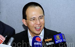 李泽楷清空内地资产  72亿低价售盈科