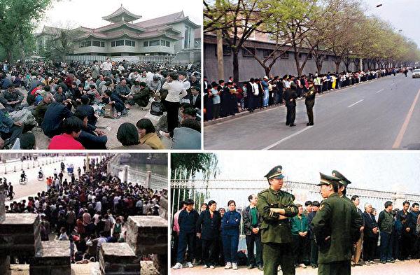 1999年4月25日,上万法轮功学员到国家信访局和平上访。(大纪元资料图片)