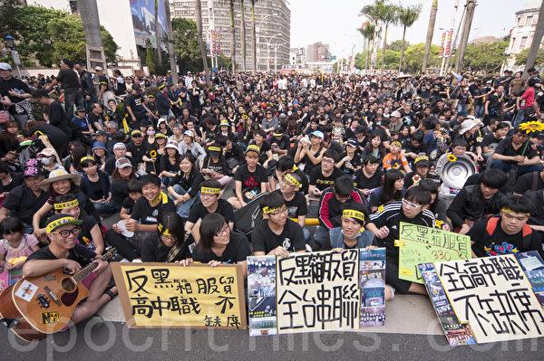 凯道反服贸,现场的民众通过高素质的展现,反对马政府一意孤行,罔顾民意,强行为财团通过的服贸协议,反对者声称,此举将会冲击台湾民生、文化、教育及国家通讯等危害,并且谴责政府镇压群众的暴力行为。(王仁骏/大纪元)