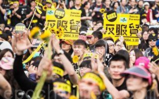 反服貿群眾30日穿黑衣上凱道,頭綁「捍衛民主、退回服貿」頭巾、手拿太陽花,表達反黑箱服貿的訴求。(陳柏州/大紀元)