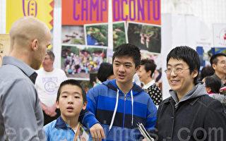 大紀元夏令營展  助孩子體驗豐富人生