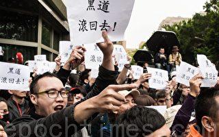 白狼張安樂1日號召支持服貿的民眾前進立法院,反服貿群眾拿起手上的標語,並高喊:「黑道滾回去!」(陳柏州 /大紀元)