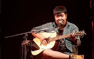 音樂節演出被取消 歌手宋冬野喊話求放條生路
