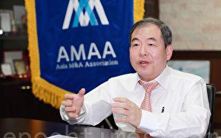 韩国推出跨国并购信息网