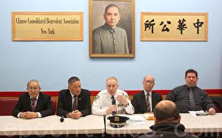 (从左至右)联成公所主席萧贵源、中华公所主席伍瑞贤、贝利、辅警团团长雷柏瑞和警官鲁道夫在警民会上。(杜国辉/大纪元)