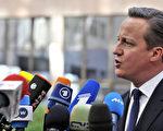 英国首相卡梅伦(David Cameron)宣布,为了防止恐怖攻击在英国发生,尽快调查穆斯林兄弟会与恐怖份子的关系。图为3月21日,卡梅伦参加欧盟峰会到达布鲁塞尔对媒体讲话。(GEORGES GOBET/AFP)
