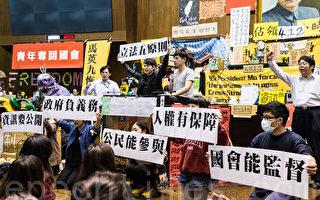 马英九执意通过服贸 林飞帆:不排除人民再上街