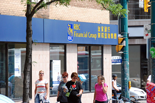 图:多伦多唐人街标有中文的银行。(大纪元图片)