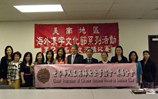 第21屆中文演講比賽獲社區和休斯頓獨立學區支持