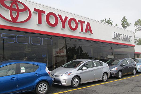 East Coast Toyota车行。(大纪元图片)