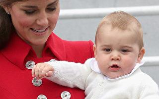 8个月大的乔治小王子7日随同父母抵达纽西兰,展开首次海外出访。(Chris Jackson/Getty Images)