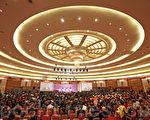 中共透過成立各種商會及不同名目的組織,將大陸監控民眾的戶籍制度變相的搬來香港,進而達到控制特首和立法會選舉結果的目的,圖為2012年3月19日的香港特首選舉論壇。(潘在殊/大紀元)