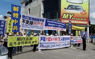 組圖:馬國大遊行聲援三退勇士 根除共產殘留毒素