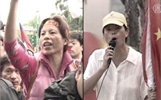 媒體將於鎮江街上咆哮的女子與於101廣場前滋事的女子比對,發現竟為同一人。(翻攝畫面)
