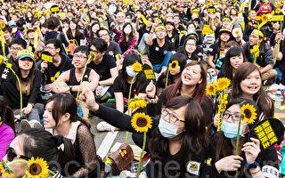 统战台湾学生领袖 中共邀你免费游大陆