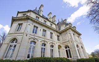 4月13日丰天置业举办法国18世纪古堡投资说明会。(图:丰天置业提供)