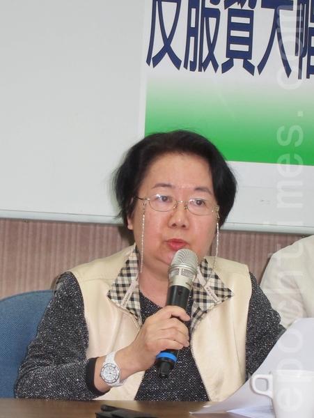 世新大学新闻系客座教授翁秀琪。(钟元/大纪元)