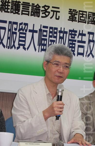 中正大学社会科学院副院长胡元辉。(钟元/大纪元)
