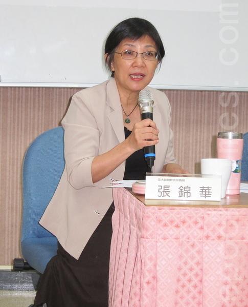 台大新闻所教授张锦华。(钟元/大纪元)