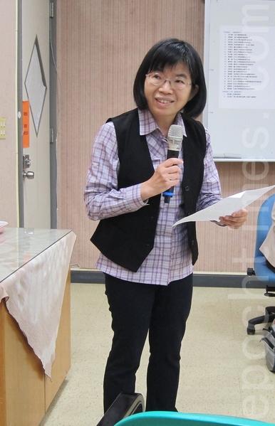 台大新闻所教授林丽云。(钟元/大纪元)