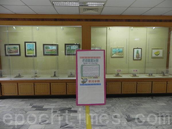 """有""""老顽童""""雅称的简远海先生,应朴子医院之邀,在该院文艺走廊展出一系列木雕童玩。(蔡上海/大纪元)"""