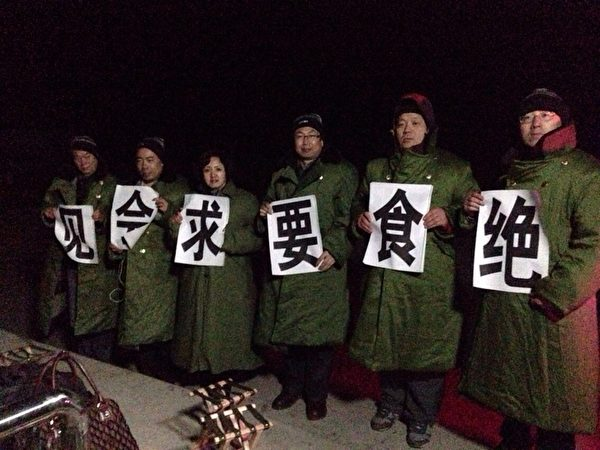 黑龙江建三江七星拘留所门前,六位律师因为要求会见当事人、被绑架的四律师遭拒绝后,宣布绝食抗争。现场还有一批声援公民陪着绝食的律师一起守夜。(知情者提供)