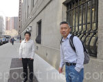 经过连续三周的庭审,4月14日,备受关注的刘枫凌、班德瑞、杨瑞三名被告涉嫌政治庇护造假案落锤定音。图为刘枫凌和丈夫苗裕昌走出法庭。(蔡溶/大纪元)