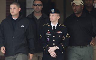 美国军事审判14日维持布莱德雷.曼宁(右2)35年有期徒刑判决,全案将进入美国陆军刑事上诉法院。(Saul LOEB/AFP)