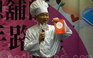 台中市副市长黄国荣15日巧扮阅读总铺师,为市民介绍自己的书香手路菜最喜欢的一本好书。(黄玉燕/大纪元)
