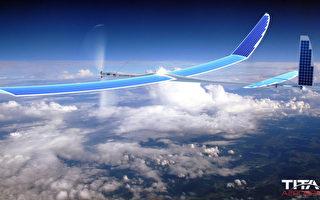 繼亞馬遜臉書 谷歌收購無人機公司Titan