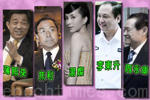 「公共情婦」湯燦與騰訊秘密交易內幕