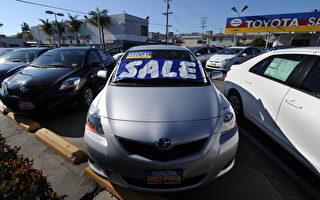 据《金融时报》报导,美国金融机构正在给大量原本无力购买汽车的人发放质量低下的贷款,导致美国各大汽车品牌销售暴涨。图为美国洛杉矶的一家汽车销售厂。(Mark RALSTON/AFP)