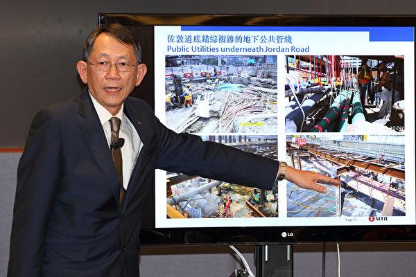 港鐵4月15日首次公開承認工程延誤至少一年才能完工,損失可能是龐大的數字,被各界批評港鐵隱瞞真相,質疑香港政府與港鐵聯手隱瞞高鐵工程延誤,圖為港鐵總經理蔡豐松。(潘在殊/大紀元