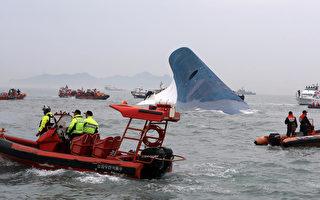 韩轮岁月号事故  107人失踪